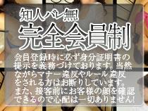 不倫センター日本橋_画像03