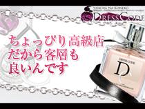 千日前/谷九・ドレスコードキタの求人用画像_02
