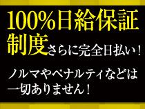 ミナミ(難波/日本橋…)・おいらん日本橋の求人用画像_03