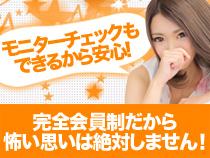 西中島/十三・やんちゃな子猫十三店の求人用画像_01