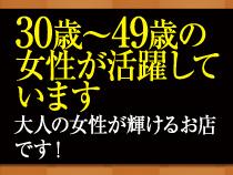 キタ(梅田/兎我野…)・おいらん梅田の求人用画像_01