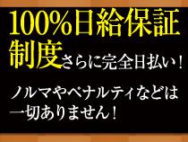 キタ(梅田/兎我野…)・おいらん梅田の求人用画像_03