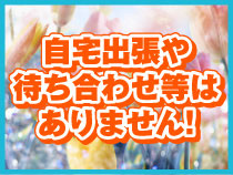 鶯谷ガールズパーティ_画像01