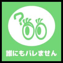 西中島/十三・大和屋 十三店の求人用画像_01