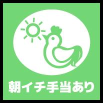 西中島/十三・大和屋 十三店の求人用画像_02