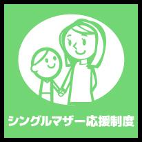 西中島/十三・大和屋 十三店の求人用画像_03