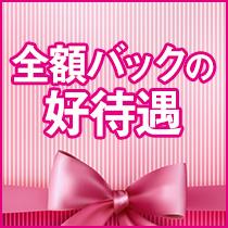 加古川市・Club Milky Pinkの求人用画像_01