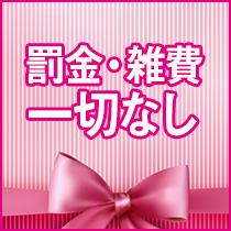加古川市・Club Milky Pinkの求人用画像_02