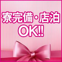 加古川市・Club Milky Pinkの求人用画像_03