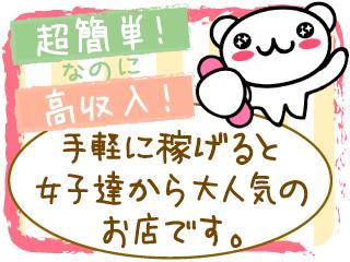 新宿/歌舞伎町・初登校の求人用画像_01