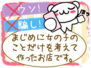 新宿/歌舞伎町・初登校の求人用画像_02