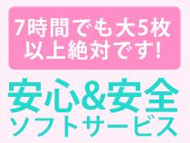 Sweet_画像01