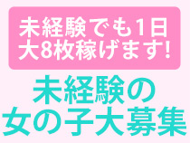 Sweet_画像02