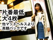 VIPクリスタル_画像02