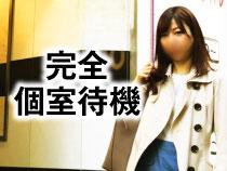 VIPクリスタル_画像03