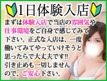 大塚アテネ_画像02