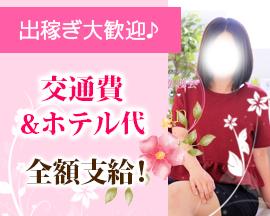 浜松市・浜松人妻援護会の求人用画像_03