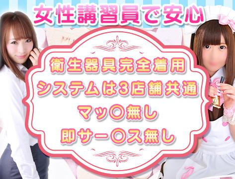 ハニー・グループ_画像03