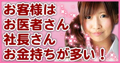 ドしろーと娘 新宿店_画像02