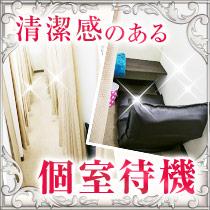 池袋・ANEJE~アネージュ池袋店~の求人用画像_01