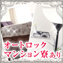 池袋・ANEJE~アネージュ池袋店~の求人用画像_02