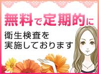 立川/八王子/福生・改札劇場の求人用画像_02