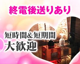 めちゃかわ 池袋店_画像02