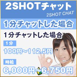 徳島市・ブライトグループ徳島店の求人用画像_01
