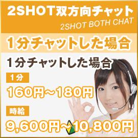 徳島市・ブライトグループ徳島店の求人用画像_03