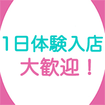 てこきのじかん_画像01