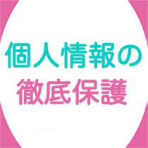 てこきのじかん_画像03