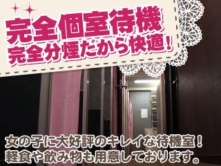 新宿/歌舞伎町・新入社員の求人用画像_01
