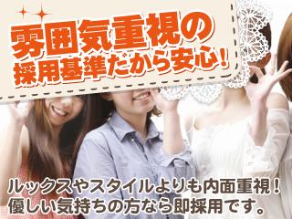 新宿/歌舞伎町・新入社員の求人用画像_03