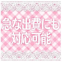 キタ(梅田/兎我野…)・スィートバニラの求人用画像_02