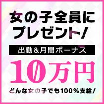ミナミ(難波/日本橋…)・レディーファースト大阪の求人用画像_01