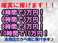 西中島/十三・CLUB DEEP 十三店の求人用画像_01