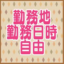 ミナミ(難波/日本橋…)・クニクニクラブの求人用画像_01