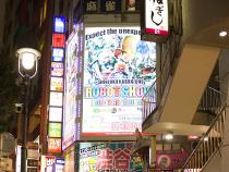 渋谷・東京変態倶楽部の求人用画像_02