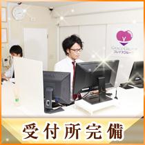 品川/五反田/目黒・マーマレードの求人用画像_01