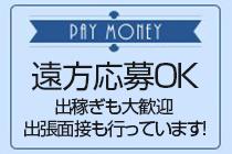 札幌市/すすきの・シークレットオフィスの求人用画像_02