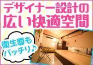 札幌市/すすきの・M's Kiss(エムズキッス)の求人用画像_01