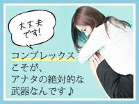 中洲・イエスグループ福岡 M's Kiss ~エムズキッス~の求人用画像_01