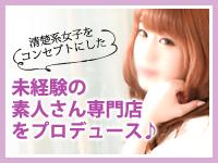 中洲・イエスグループ福岡 M's Kiss ~エムズキッス~の求人用画像_02