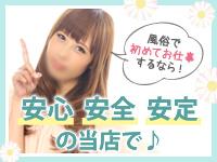 中洲・イエスグループ福岡 M's Kiss ~エムズキッス~の求人用画像_03