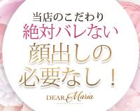 キタ(梅田/兎我野…)・ディアマリアの求人用画像_02