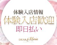 キタ(梅田/兎我野…)・ディアマリアの求人用画像_03