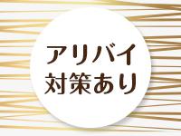 船橋市・船橋 人妻の求人用画像_02
