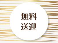 船橋市・船橋 人妻の求人用画像_03