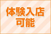 札幌市/すすきの・☆きまぐれ天使☆の求人用画像_01