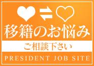 札幌市/すすきの・PRESIDENT(プレジデント)の求人用画像_01